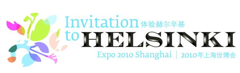 Invitation to Helsinki_logo